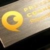 Flash Drive Prize