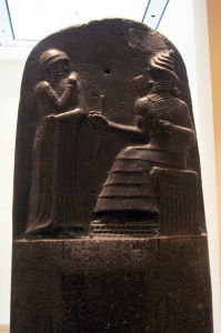 The Code of Hammurabi defines rape of a virgin as property damage against her father.