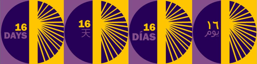16 Days Logo English Chinese Spanish Arabic
